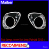 ABS chrome Front Fog Light cover for Jeep Patriot 2011-On For jeep parts accessories from Maiker