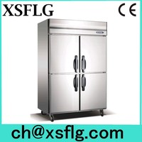 commercial upright refrigerated kitchen countertop