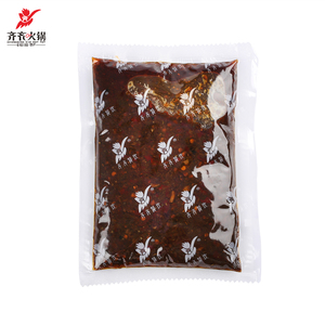QIQI Plastic Packing Bag Spicy Flavor Ingredient Fish Spices Seasoning Sauce
