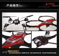 Popular hot sell rc helicopter with projection toys