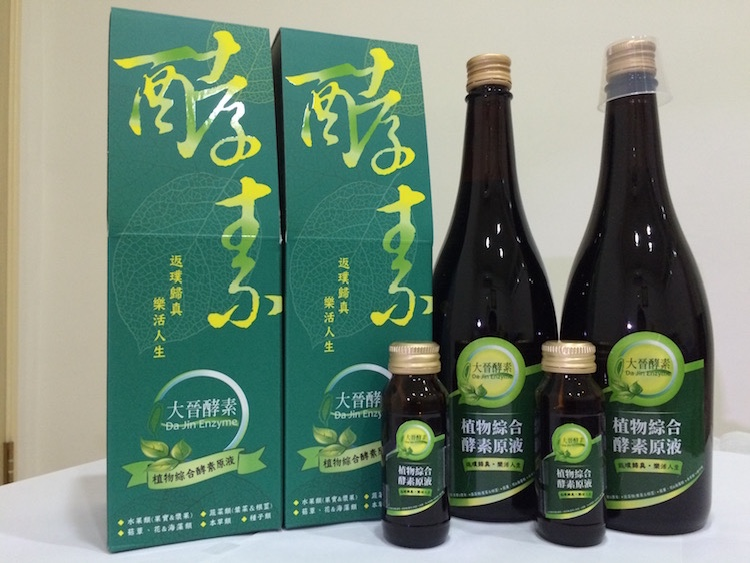 DA JIN Botanical Fermented Enzyme Drink