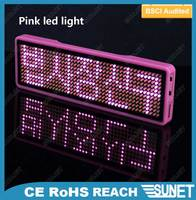 led semi outdoor scrolling message 2016 new xxx images led display
