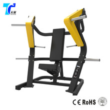 Free weight gym machine low row TZ-6065 / second hand gym equipment for sale