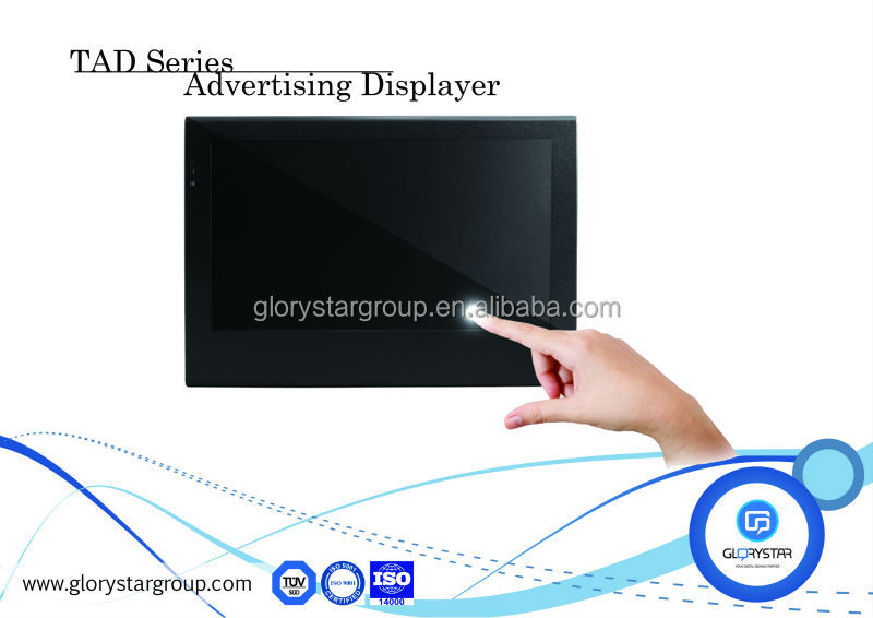 "18"" hot floor standing touch screen all in one pc"