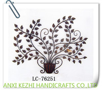 LC-76251 Vintage House Wall Hanging Metal Tree Decoration