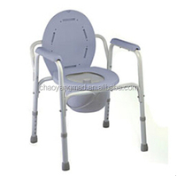 CY-WH206 commode chair,commode chair with wheels,commode chair for disabled people