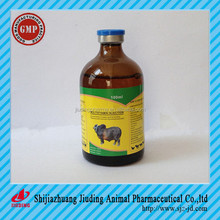 Veterinary horse Vitamin c injection