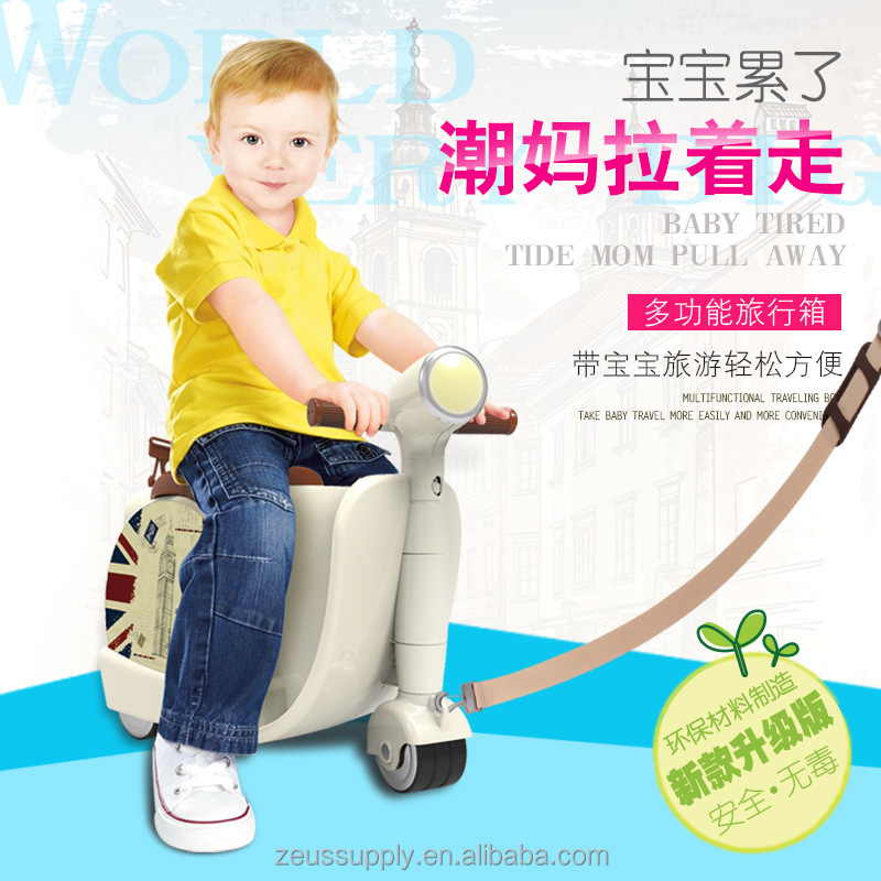 Hot Sale Travel kids Luggage Bag ride on Plastic Suitcase Car With Wheel 822-217
