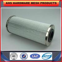 AHS 0634 new & long service life foam air filter element
