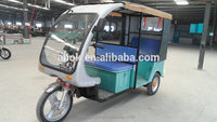 cheap price electric motorcycle trike for passenger