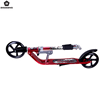 BIGBANG 2017 new arrival pedal scooter 200mm big two wheel adult kick scooter for sale