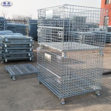 Chinese Supplier Wire Mesh Steel Collapsible Metal Box Storage Container on alli baba com