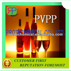 China phamarceutical chemicals PVPP wholesaler