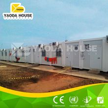 New product in China modern shipping container