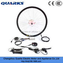 "electric bicycle motor kit bicycle parts 26"" 250w e bike conversion kit,KS-01F"