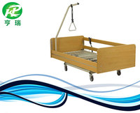 Adjustable wooden home care nursing bed / Ward nursing equipment