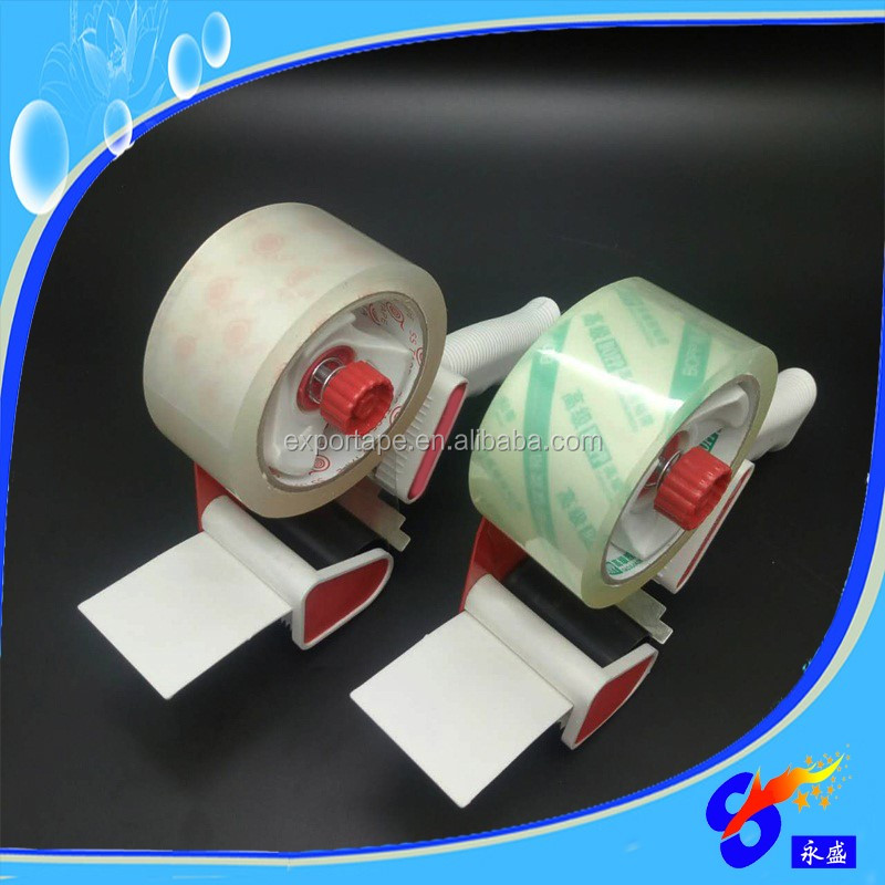 High-quality bondage adhesive packing tape