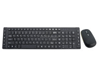 popular 2.4G chocolate wireless keyboard and mouse set for Laptop/ PC, white&black color slim wireless keyboard mouse set