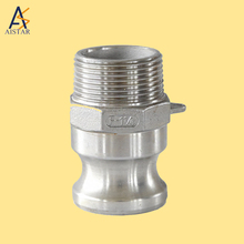 China supplier type e camlock coupling stainless steel 316 stainless steel camlock couplings&pipe fittings