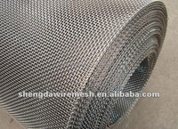 big discount aluminium alloy insect screen from Hebei Shengda