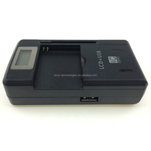wholesale lcd display yiboyuan universal battery charger with white box packing