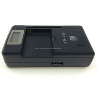 whosale yiboyuan lcd universal battery charger with white box packing