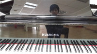 New modern manufacturer piano digital music