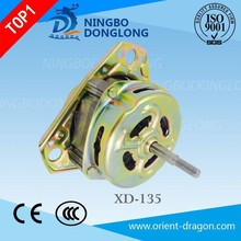 DL HOT SALE CCC CE WASHING MACHINE SPIN UNIVERSAL MOTOR WASHING MACHINE DRAIN MOTOR DC WASHING MACHINE MOTOR