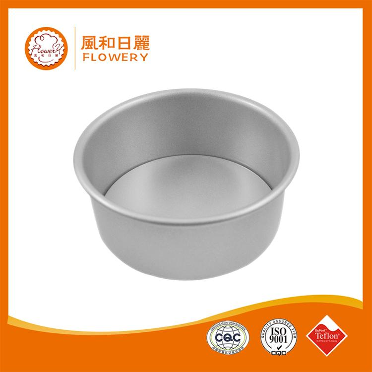 Professional 6 inch cake pan with CE certificate