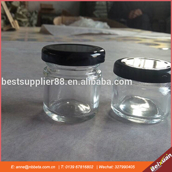 25ml 30ml Small Clear Glass Jar With Metal Cap