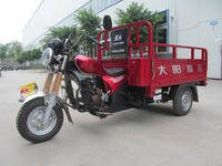 2015 popular 3 wheel motorcyle with cargo made in China