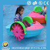 attractive cheap paddle boat for amusement