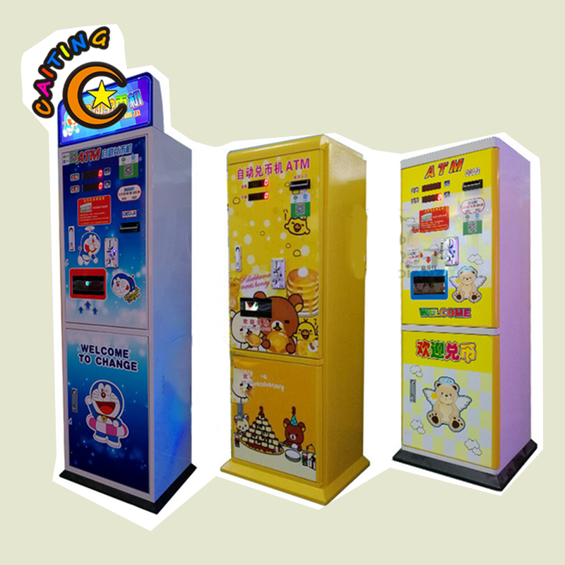 hot selling put cash and get tokens coin exchange machine for game maching