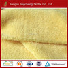 wholesale fabric china / Coral Fleece Fabric mills china/textile mills JC04142