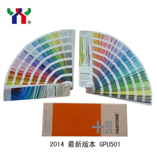 new pantone shade card gp1501 buy gp1501colour shade cardpantone color shade card product on alibabacom - Pantone Color Swatch Book