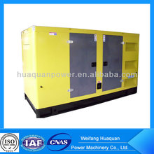 High Support Legs Water Cooled Silent Diesel Generator 60KW
