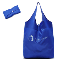 Wholesale promotional custom printed recycled waterproof reusable polyester foldable shopping bag