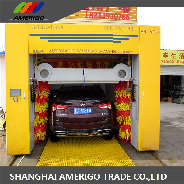 AM-5V Automatic Car Wash Equipment China/Vehicle Washing Machine