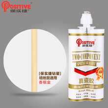 Positive epoxy resin 310ml all color floor joint sealant