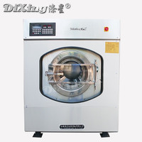 120kg industrial washing machine In India price