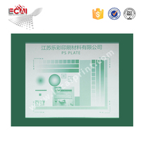 Conventional printing positive offset printing plate