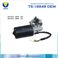 Professional Windscreen Heavy Truck Wiper Motor