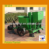 WDF new style agriculture automatic 2 rows sweet potato planter