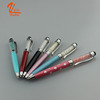 2 In 1 Multi-Color Stylus Crystal Pen