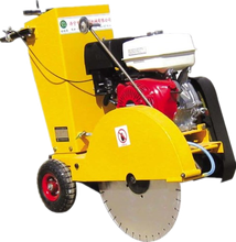 Hao Hong road cutting machine/walk behind Concrete cutter concrete saw floor saw