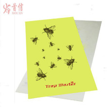 Fly glue traps glue box board insect killer replacement glue boards