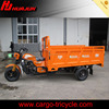 good quality moto cargo 300cc tricycle