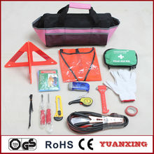 Brand name car accessories set kits for women YXS-2015042