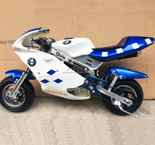 Two Wheels Motorcycle 49cc for kids