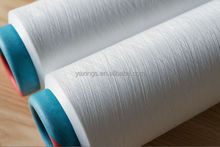 Spandex Covered Yarn ACY spandex +Polyester 70300/96f air covered yarn